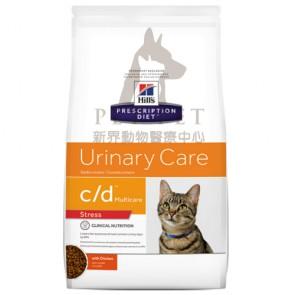 (603935) 8.5lbs Hill's Prescription Diet - c/d Stress (Urinary Care ) Feline Dry Food