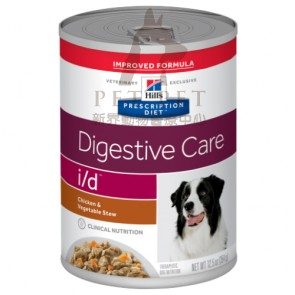 (3389) 12.5oz x 12can Hill's Prescription Diet - i/d Digestive Care Canine Canned Food ( Chicken Stew )