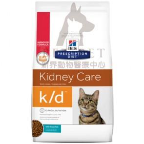 (10375) 4lbs Hill's Prescription Diet - k/d Kidney Care Feline Dry Food (with Ocean Fish )