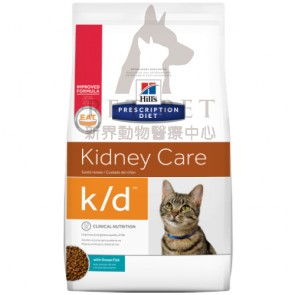 (10376) 8.5lbs Hill's Prescription Diet - k/d Kidney Care Feline Dry Food (with Ocean Fish)