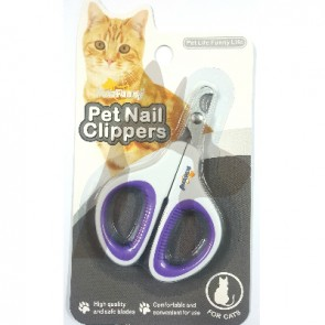 Pet Nail Clippers For Cat 貓用指甲鉗