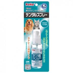(W20615) 50ml Petio 口腔清潔噴霧 (犬貓用)