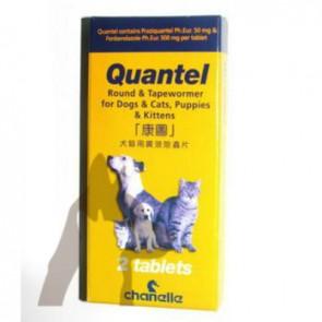(CP03) 2pcs Quantel 康圖犬貓用廣效除蟲片
