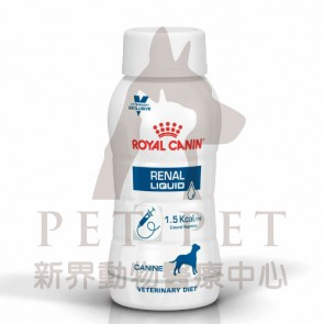 (2711801) 200ml x 3pcs Royal Canin RF14 - Vet Renal (Liquid)