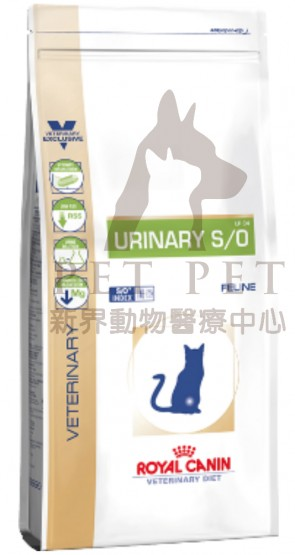 (1083800) 3.5kg Royal Canin LP34 - Vet Feline Urinary S/O