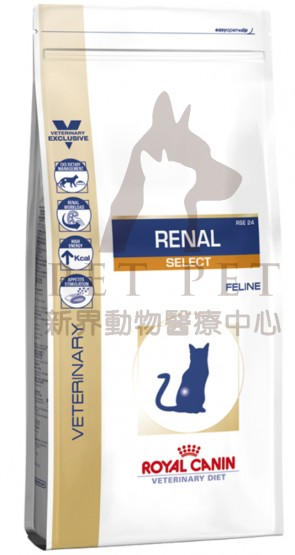 (2167300) 2kg Royal Canin Vet CAT RENAL SELECT- RSE24