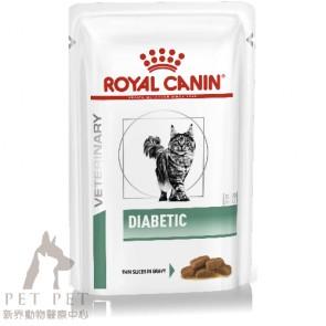 (2787200) 85g x 12Pouch Royal Canin Vet CAT DIABETIC - DS46