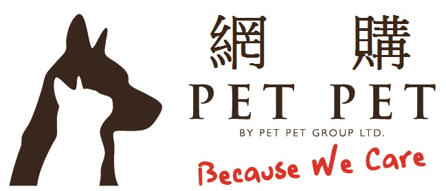 Pet Pet